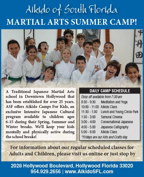 Martial Arts Summer Camp 2013